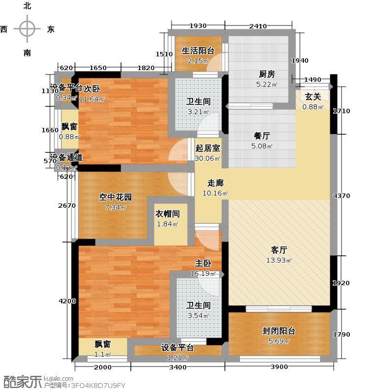 金科VISAR国际1号楼A赠送户型2室2卫1厨