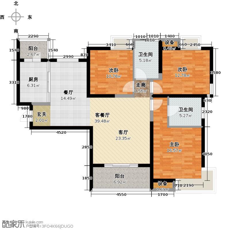 瀛海金洲123.81㎡C4户型3室2厅2卫