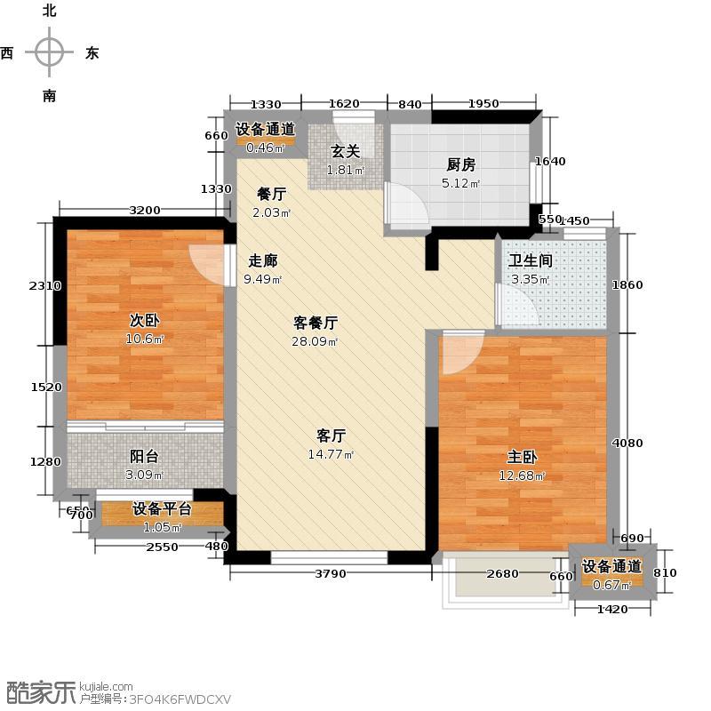 蓝石大溪地90.00㎡二期90小高层二室两厅两卫户型2室2厅2卫