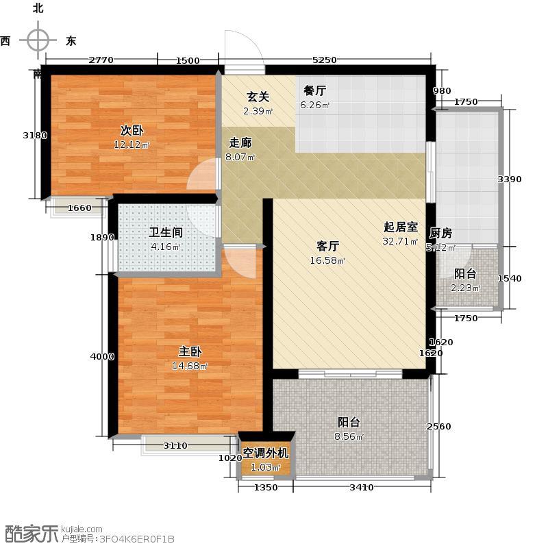 中建溪岸观邸90.00㎡B1户型2室2厅1卫