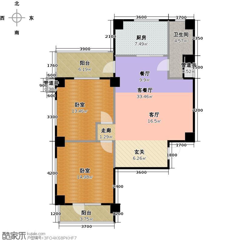 南山学府110.00㎡4号楼6单元3号 二室二厅一卫户型2室2厅1卫