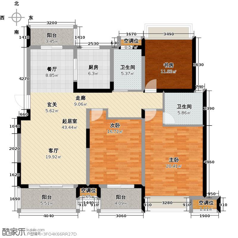 御城141.00㎡29#C户型 三房两厅两卫户型3室2厅2卫