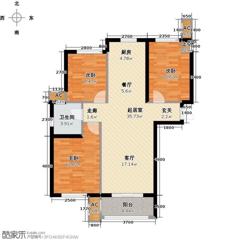 颐泊湾113.00㎡A-2三室一厅户型图户型3室1厅1卫QQ