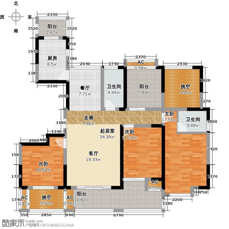 橘郡143.00㎡一期7#H5户型4室2厅2卫