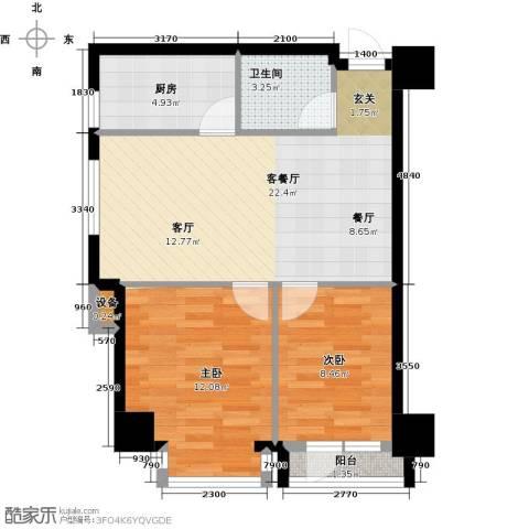 金州福佳新天地广场2室1厅1卫1厨77.00㎡户型图
