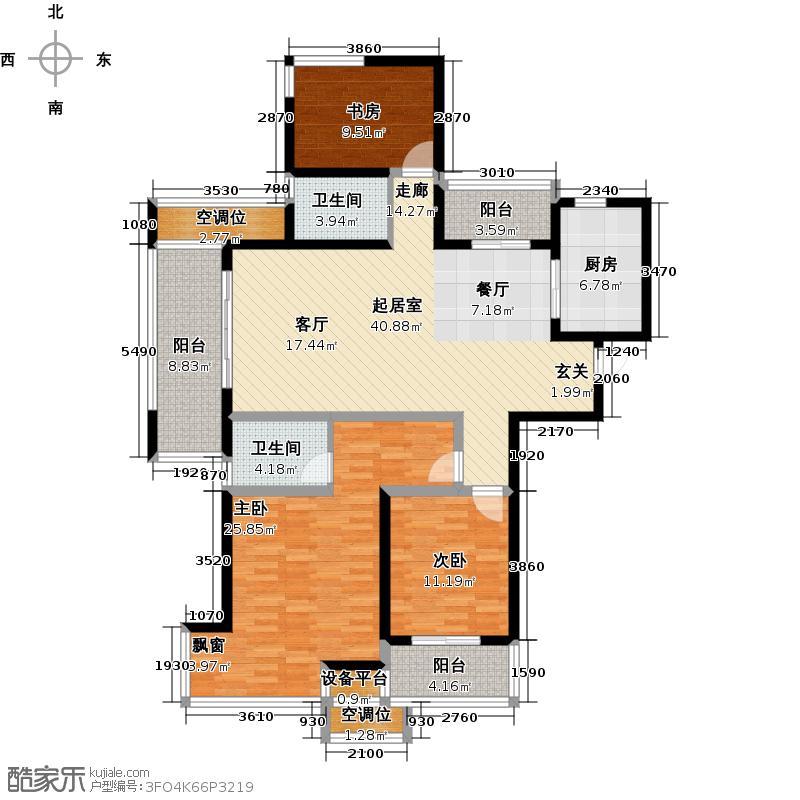 御城143.79㎡11#143.79平米三房两厅一厨两卫户型