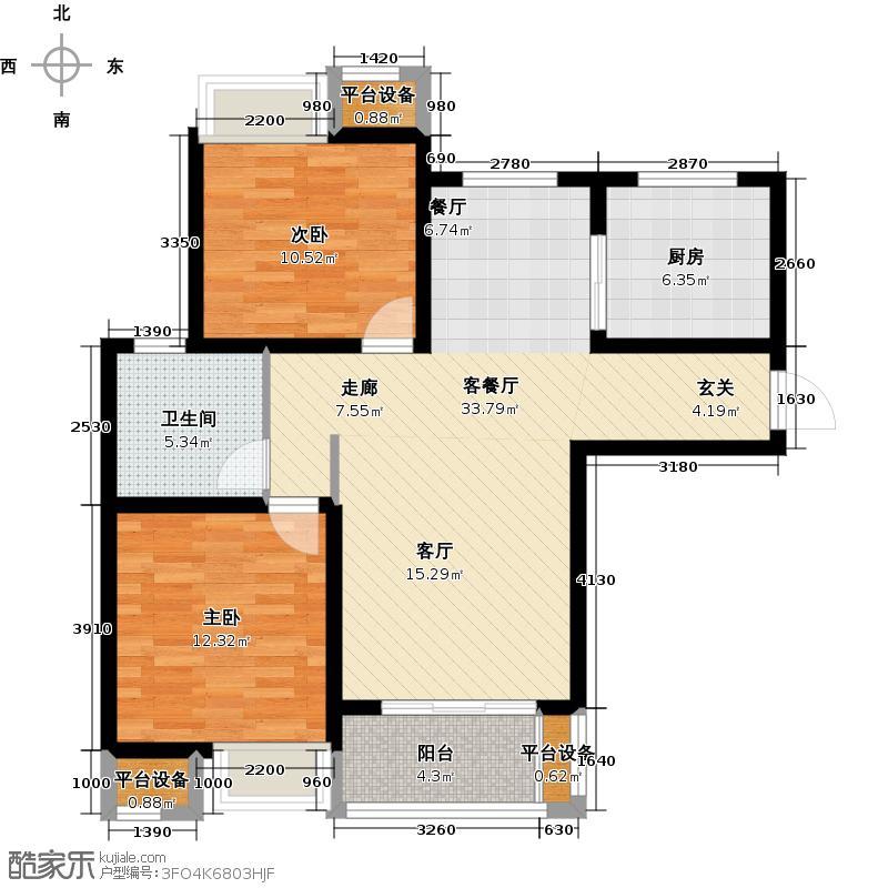 绿地国际花都87.00㎡5#B1-1户型 两室两厅一卫户型2室2厅1卫