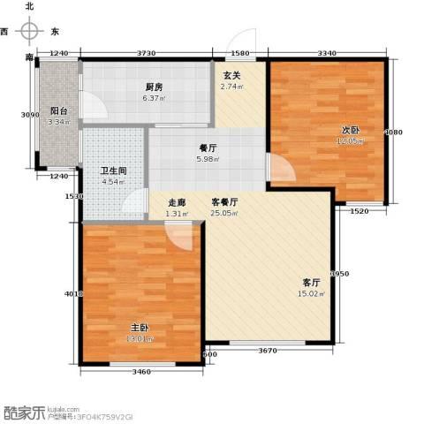 新里海德公馆2室1厅1卫1厨86.00㎡户型图