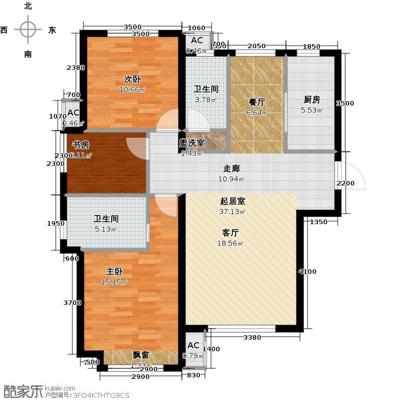 远洋城128.00㎡K2户型3室2厅2卫