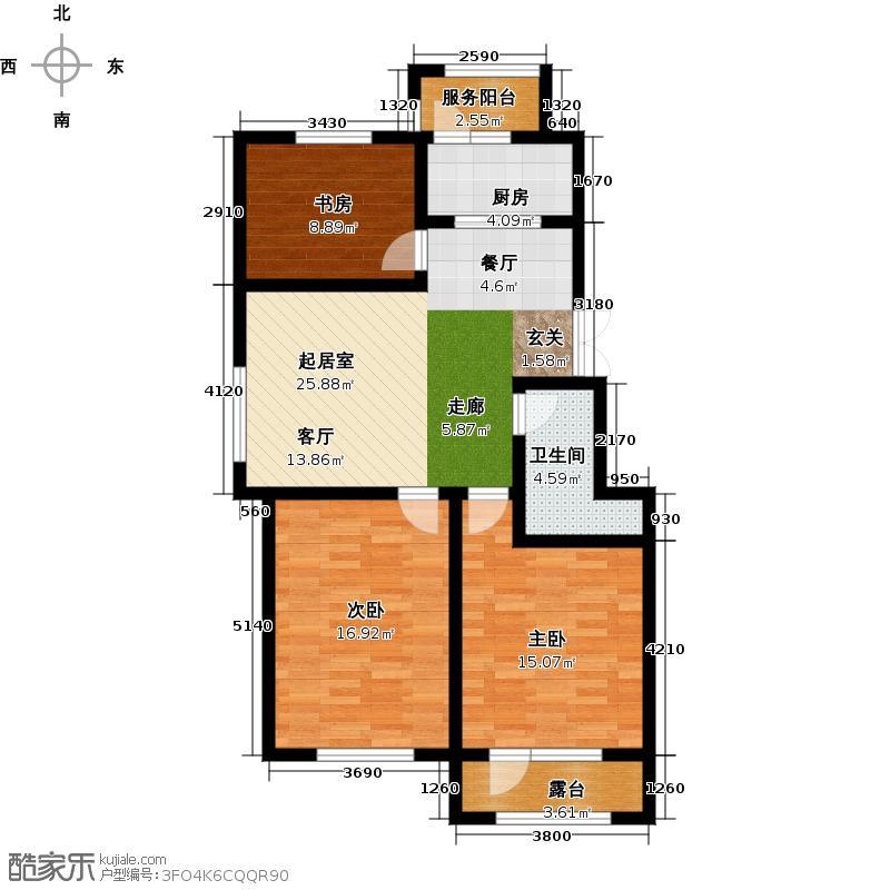 中天富城94.49㎡A户型三室两厅一卫户型3室2厅1卫