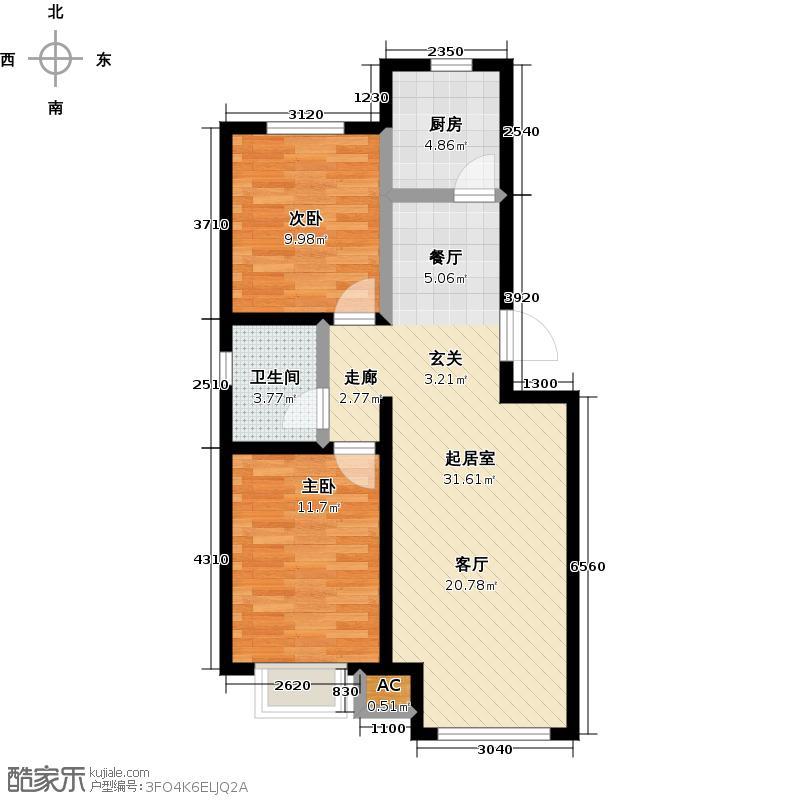 卓然京都81.00㎡D户型2室2厅1卫
