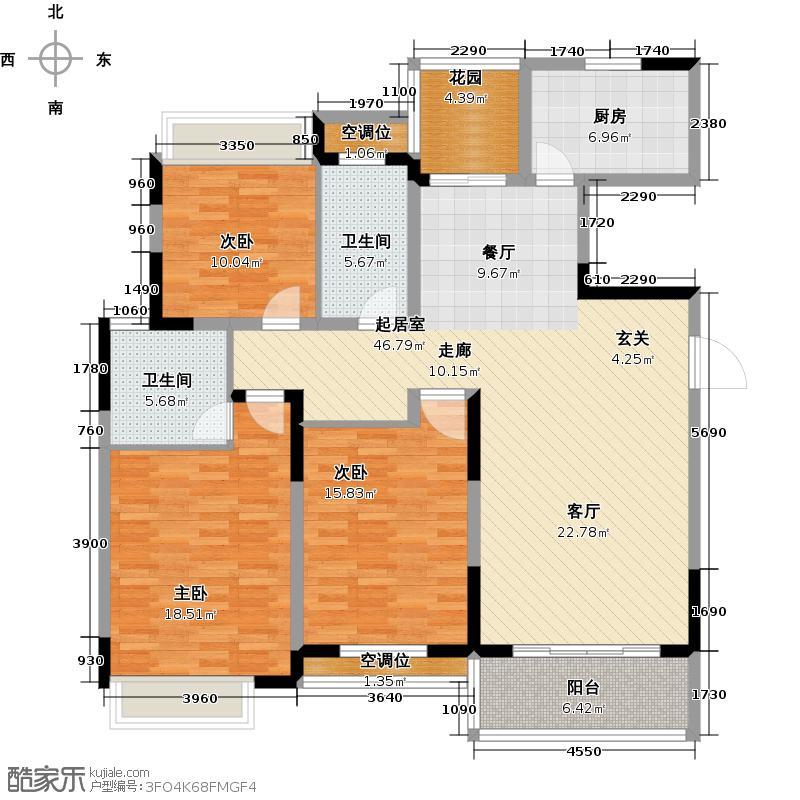 御城140.00㎡26号楼B户型 3室2厅2卫户型3室2厅2卫