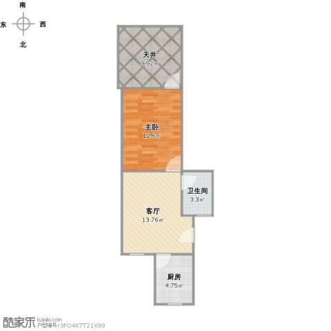 真光四街坊1室1厅1卫1厨59.00㎡户型图