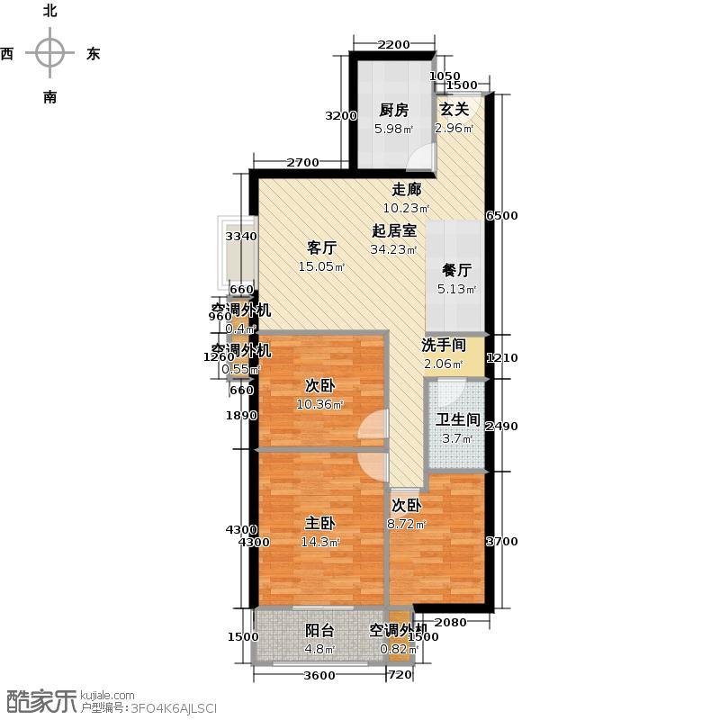 莱茵小城110.01㎡莱茵小城C户型3室2厅1卫