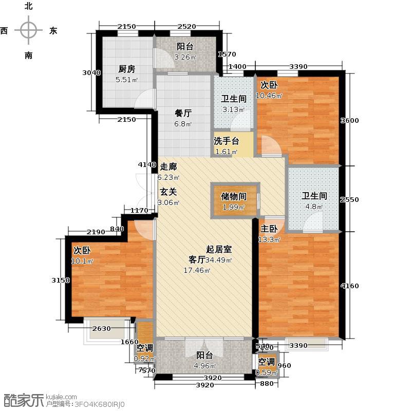 金隅丽港城B4户型3室2卫1厨