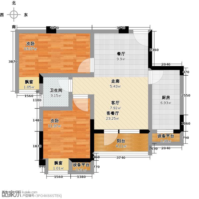 百胜青城一品75.00㎡A户型两室两厅一卫户型2室2厅1卫