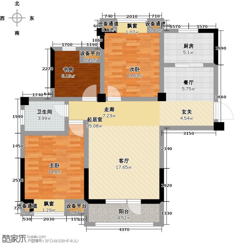 百胜青城一品94.00㎡H户型两房两厅一卫户型2室2厅1卫