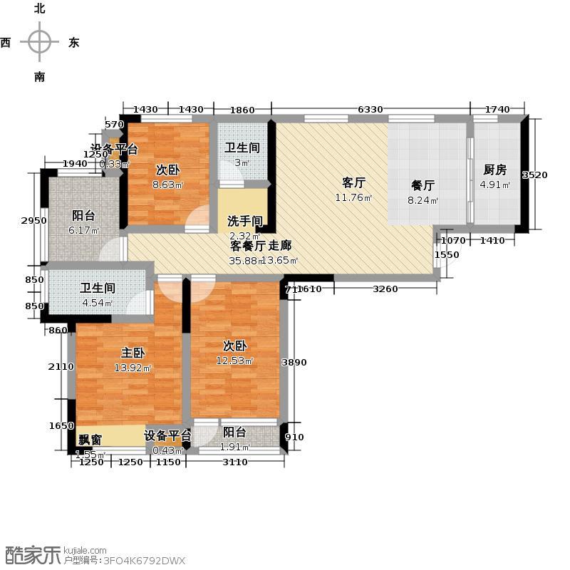 名城8090126.00㎡D1户型 3室2厅2卫户型3室2厅2卫