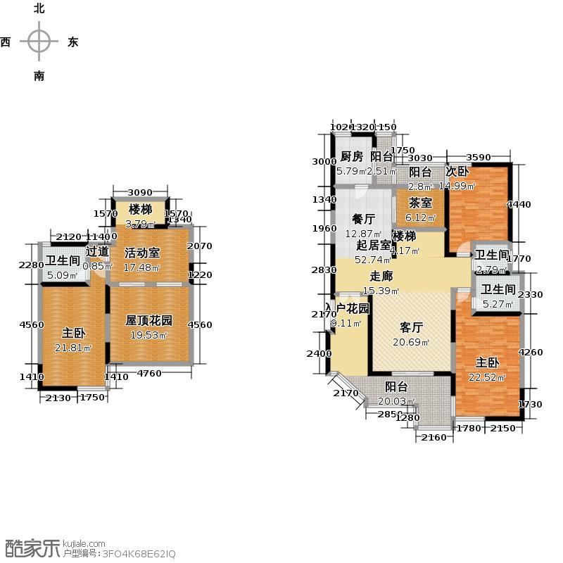 九锦台九锦台1号楼三单元 A4Y跃层户型4室3厅3卫1厨226.87㎡户型