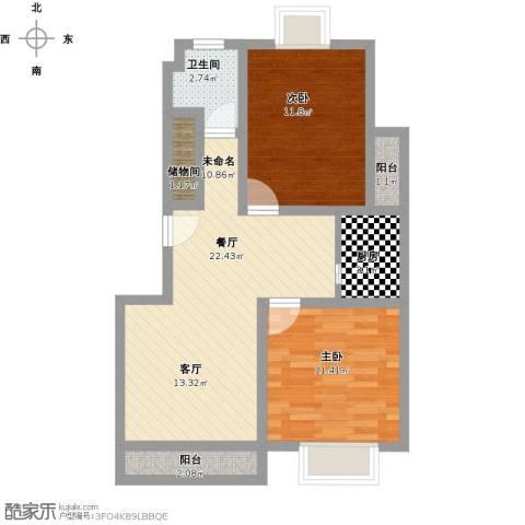 中星海上华庭2室1厅1卫1厨83.00㎡户型图