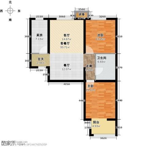 怀特翰墨儒林2室1厅1卫1厨91.00㎡户型图