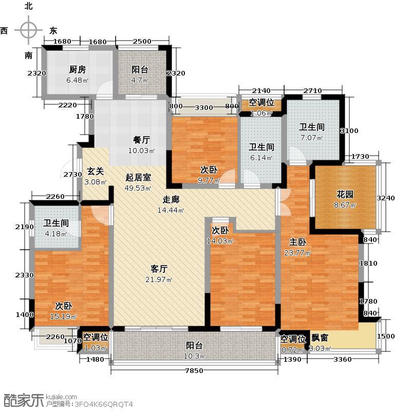 御城186.00㎡26号楼A户型 4室2厅3卫户型4室2厅3卫