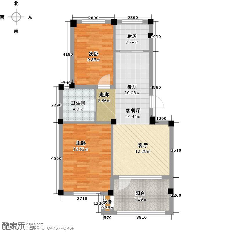 鼎新悦府83.00㎡A户型 二室二厅一卫户型2室2厅1卫