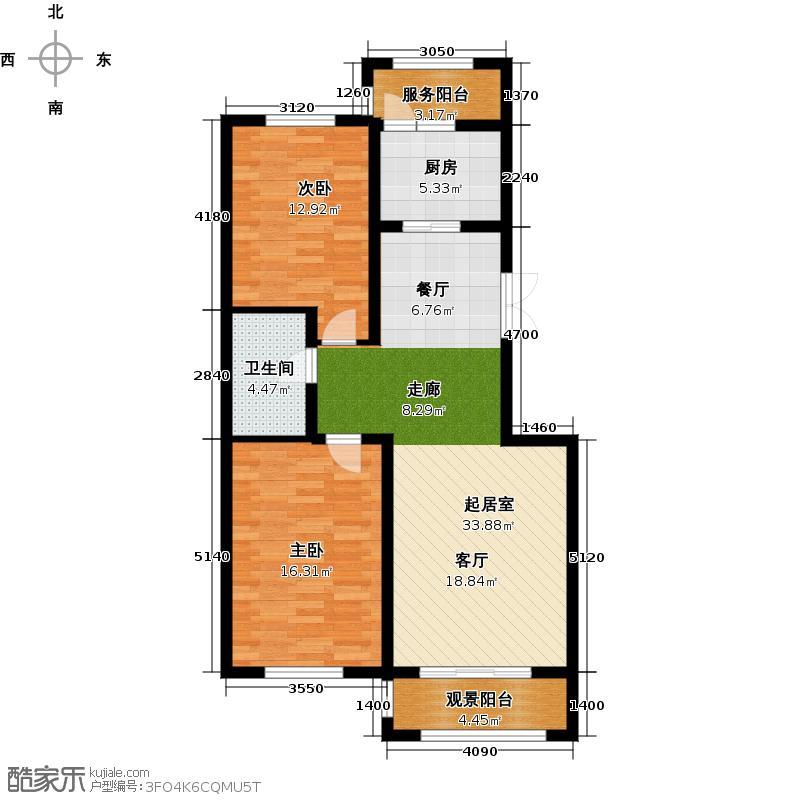 中天富城92.08㎡B户型3室2厅1卫户型2室2厅1卫