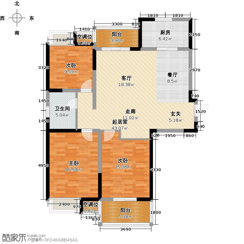 御城121.00㎡32、33号楼A户型3室2厅1卫