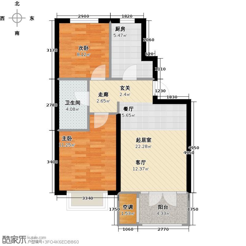 金隅丽港城91.00㎡金隅丽港城户型图A4(1/4张)户型2室1厅1卫