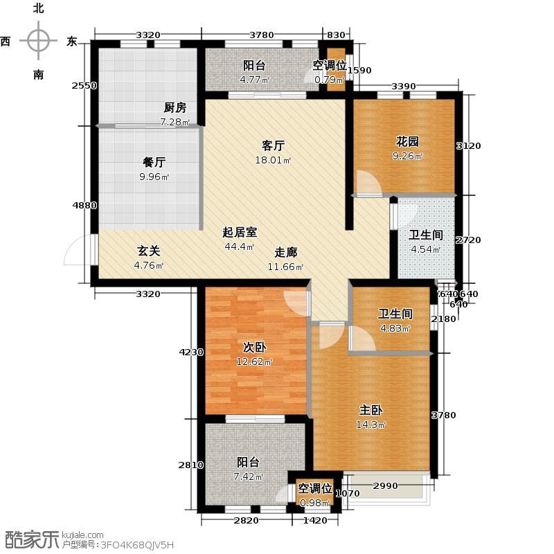万骏金域丹堤126.25㎡C户型 3室2厅2卫户型3室2厅2卫