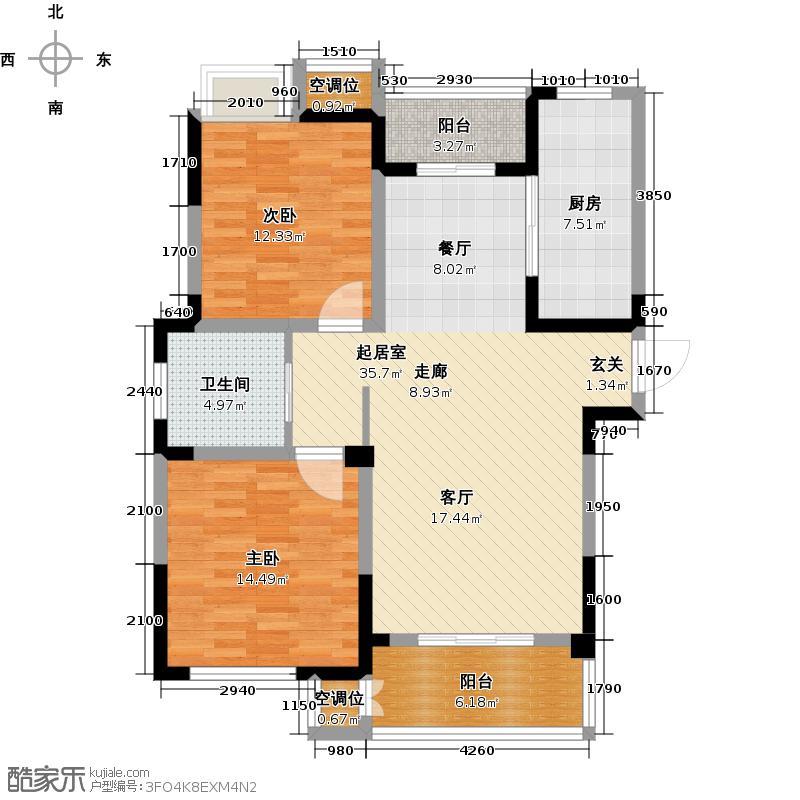 湖港名居99.30㎡两室两厅一卫户型2室2厅1卫