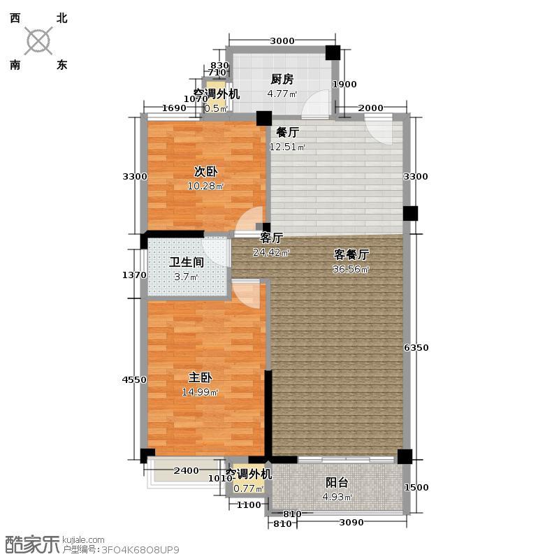 国立上品90.00㎡B2户型 二室二厅一卫户型2室2厅1卫