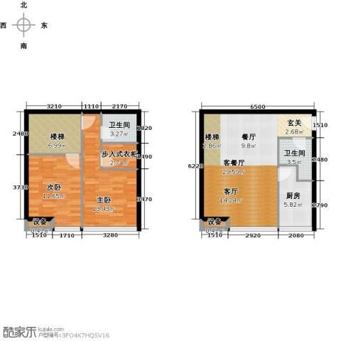 BOBO悠乐城2室1厅2卫1厨110.00㎡户型图