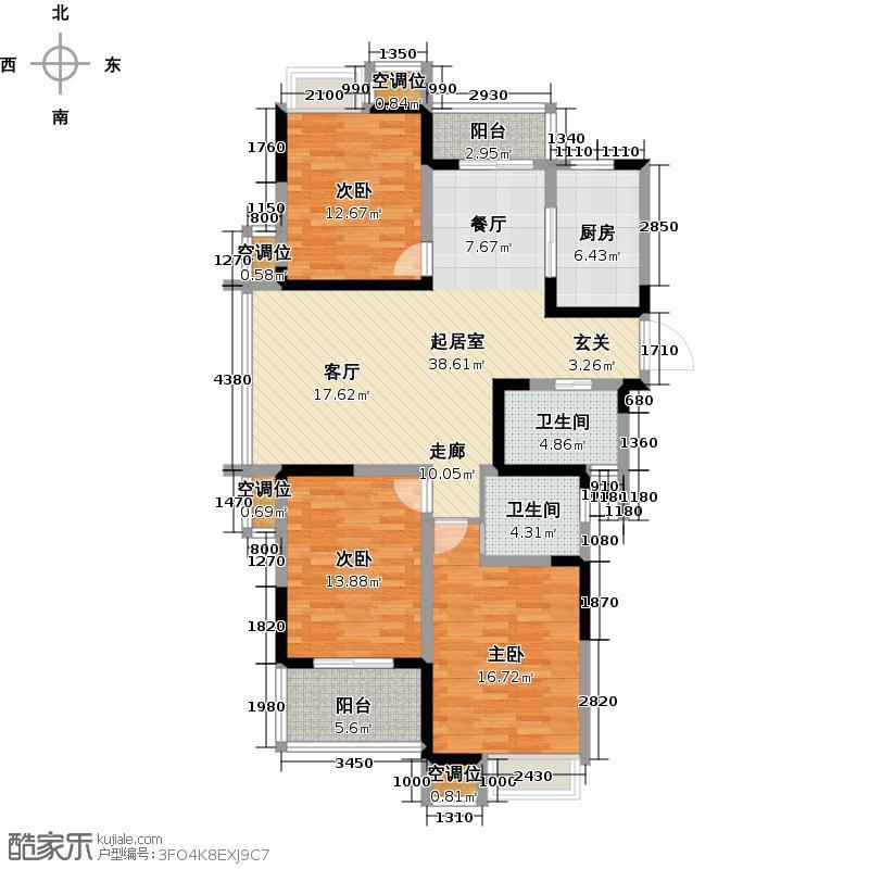 湖港名居126.26㎡E户型3室2厅2卫户型3室2厅2卫