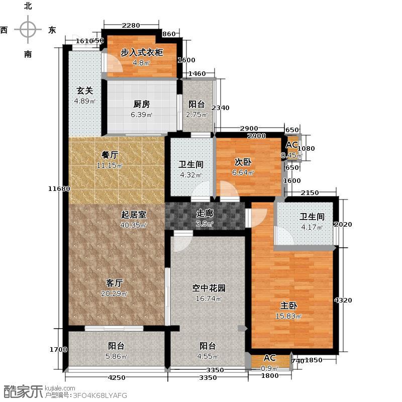 湖滨壹号126.00㎡二期B户型3室2厅2卫X