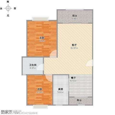 南洋瑞都2室1厅1卫1厨95.00㎡户型图