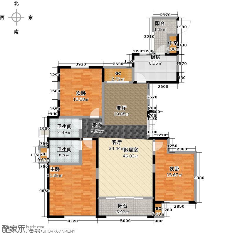 �锦世家150.00㎡高层B1户型3室2厅2卫