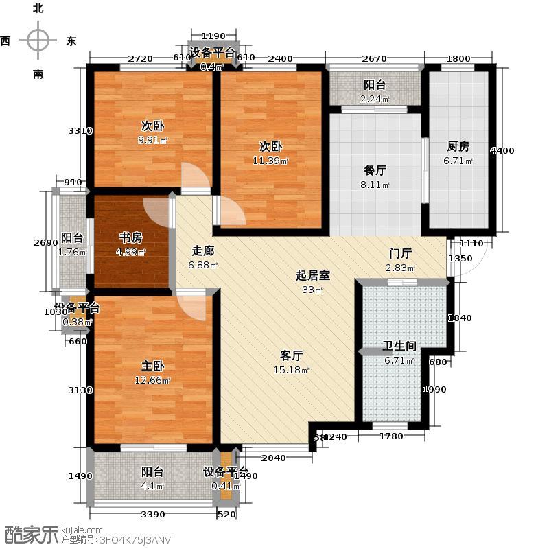 科达东御兰汀128.04㎡户型图户型4室2厅1卫