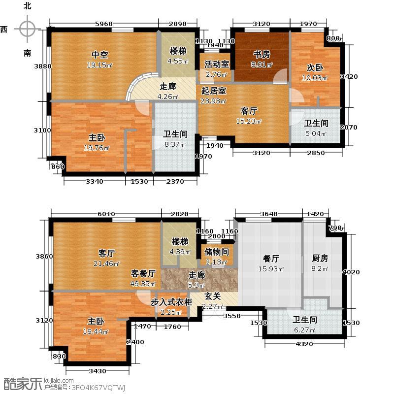 星海大观252.00㎡4室3厅3卫面积约252平米户型