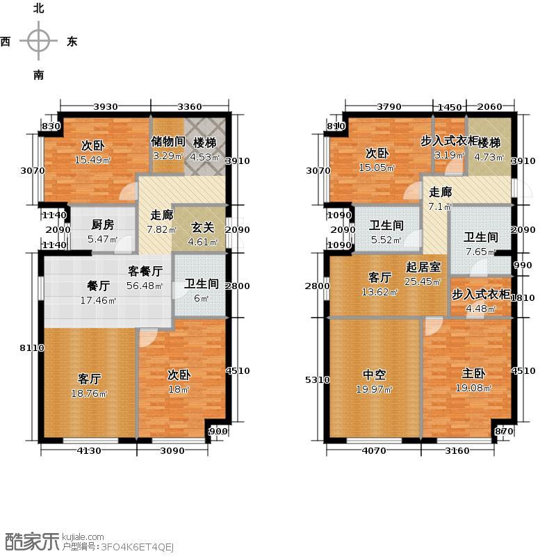 星海大观273.00㎡4室3厅3卫面积约273平米户型
