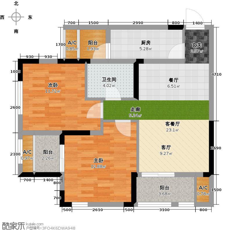 绿地国际金融城88.00㎡2室2厅1卫X