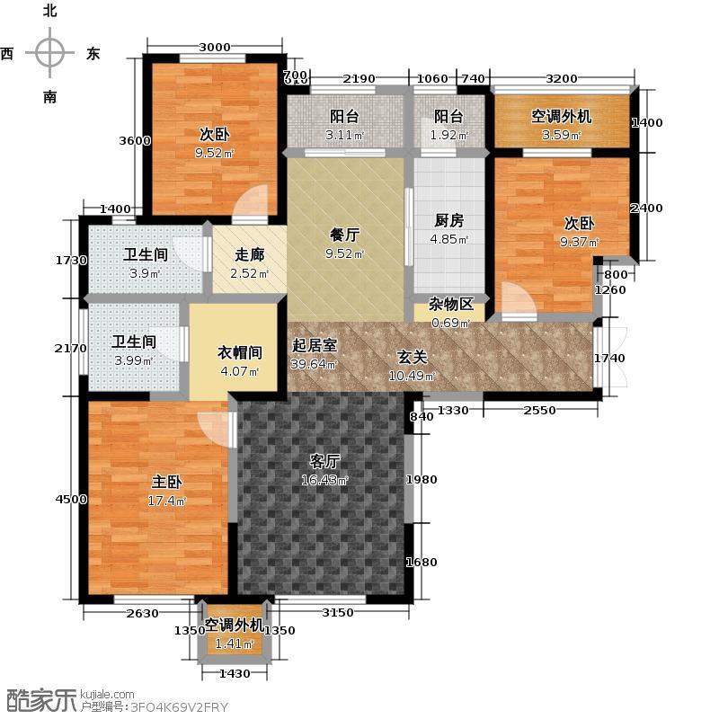 中国水电首郡131.00㎡C户型三室两厅两卫约131平米户型3室2厅2卫