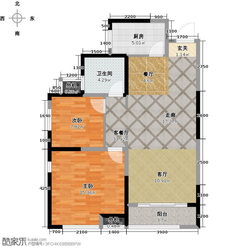 阳光100国际新城92.74㎡两室两厅一卫户型2室2厅1卫