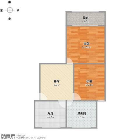 艾南小区2室1厅1卫1厨65.00㎡户型图