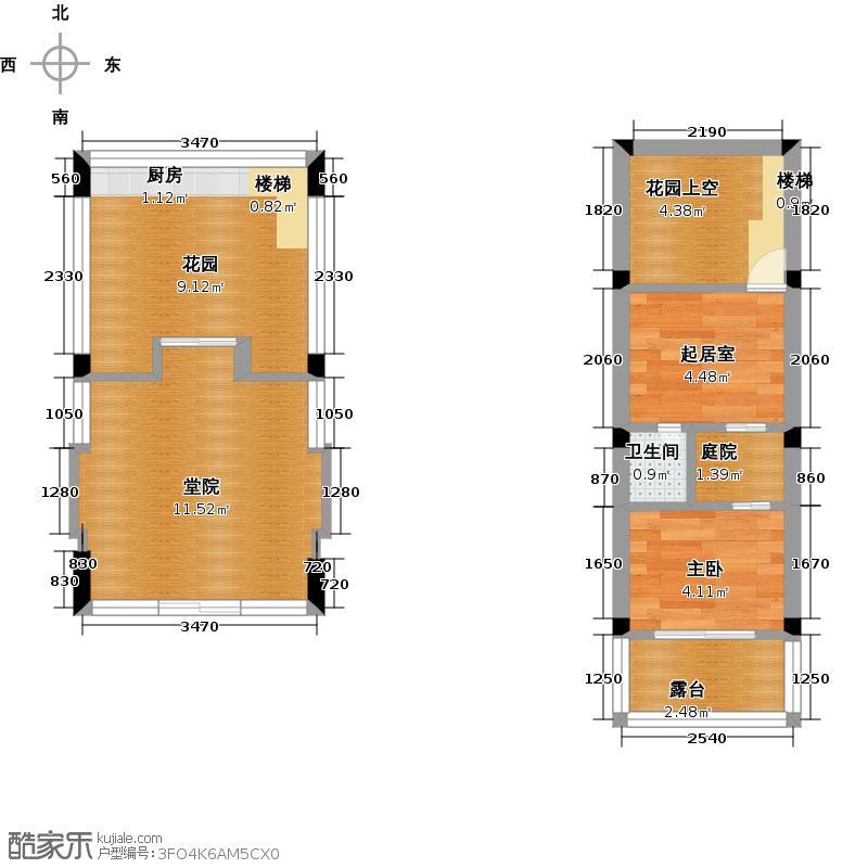 仙女山上的院子45.00㎡一期 A3户型 1室2厅1卫1厨户型1室2厅1卫