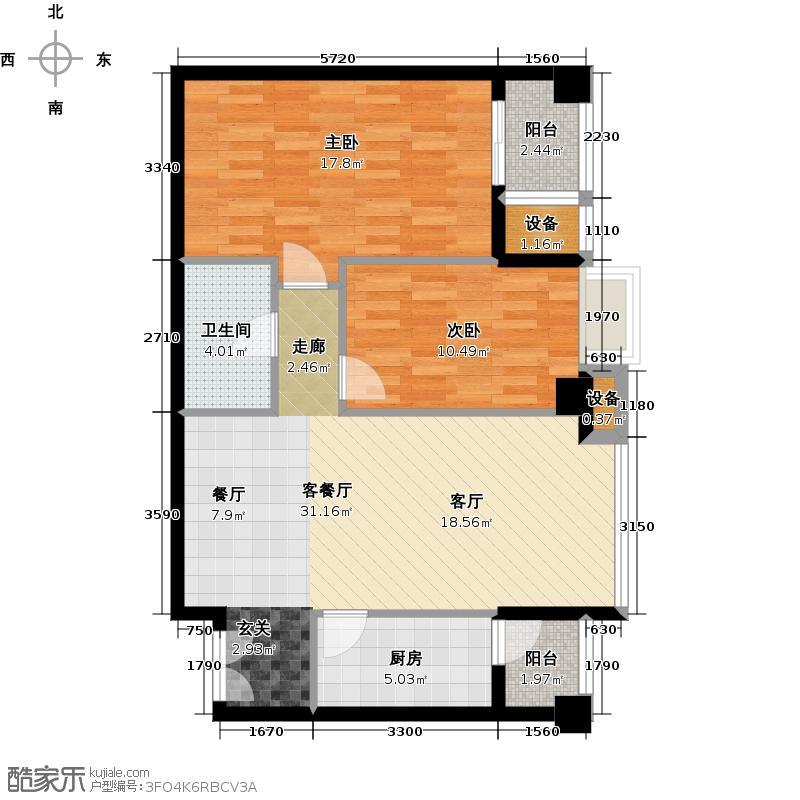龙泽国际公馆104.92㎡A户型2室2厅1卫户型
