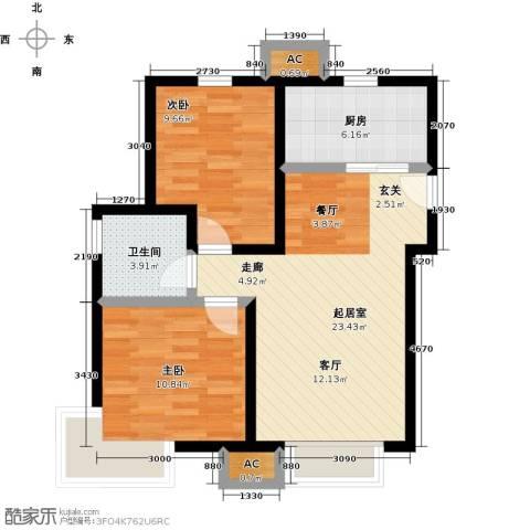 金隅悦城2室0厅1卫1厨75.00㎡户型图