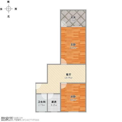 共康五村2室1厅1卫1厨66.00㎡户型图