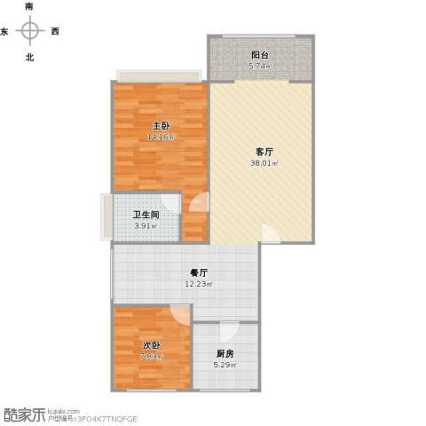 万兆家园2室1厅1卫1厨92.00㎡户型图